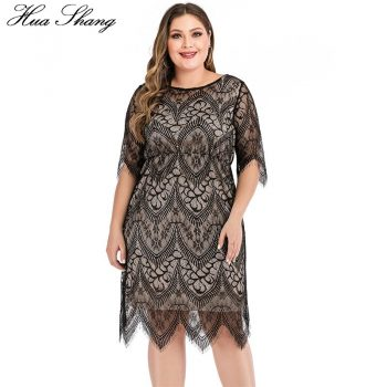 6XL Plus Size Lace Dress Women Summer O Neck Half Sleeve Lace Floral Midi Dress Knee Length Ladies Slim Bodycon Pencil Dresses