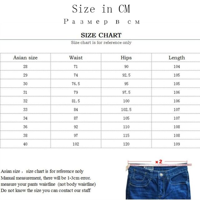 Xuansheng brand  men's jeans 2019 autumn and winter thick business work casual stretch slim jeans classic pants blue black jeans