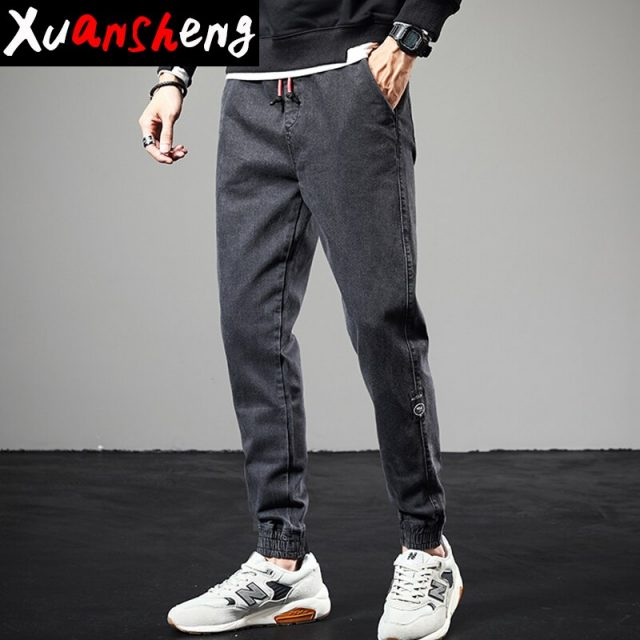 Youth Hip-hop Loose Harem Beaded Jeans Men's 2019 New Classic Spring Autumn Gray Drawstring Fashion Design Cat Paw Foot jeans