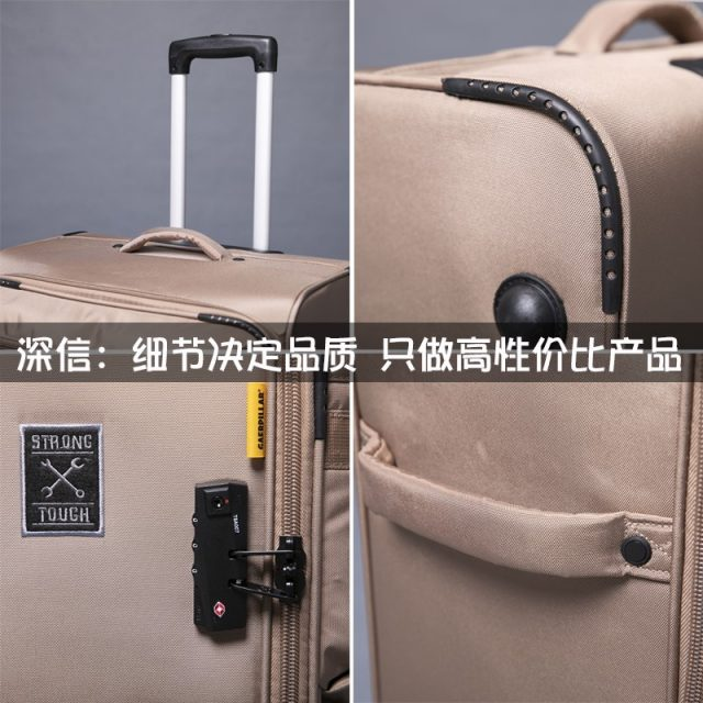 Ultralight 20″24″28″ Famous Brand Rolling luggage Travel Suitcase With Wheels Fashion Trolley Case Checked Baggage Box