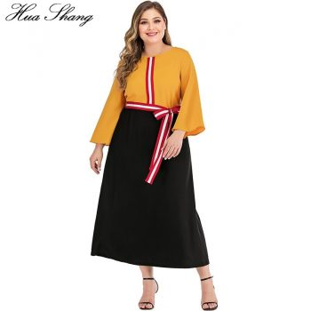 Long Sleeve Dress Women Summer O Neck Flare Sleeve Multicolor Elegant Dress Plus Size Belted Ladies Tunic Maxi Long Dresses
