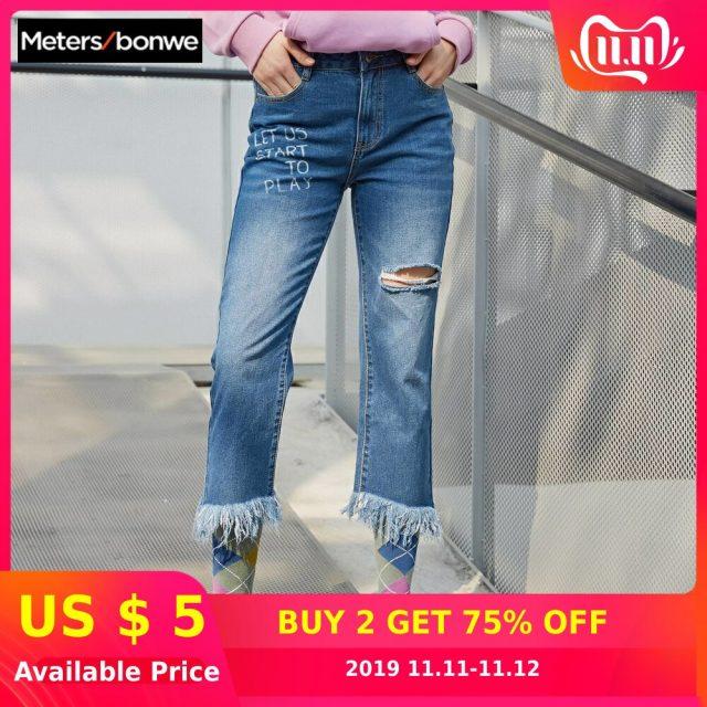 Metersbonwe Straight Tassel Jeans For Women Hole Jeans Woman Denim Pants High Quality Stretch Waist Women Jeans