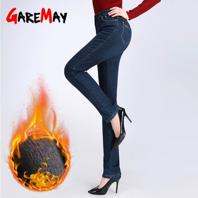 Velvet Warm Loose Plus Size Denim Straight Jeans