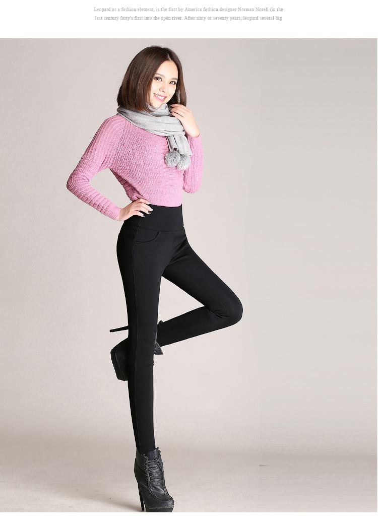 Long Trousers Women Casual High Waist Stretch Leggings Vintage Plus Size Slim Women Sexy Leggings Office Pencil Pants 7229 50