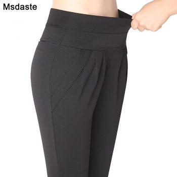 New Autumn Women Casual Loose High Waist Harem Pants Ladies Office Pants Plus Size Trousers S~4XL 5XL 6XL Blue Red Khaki Brown