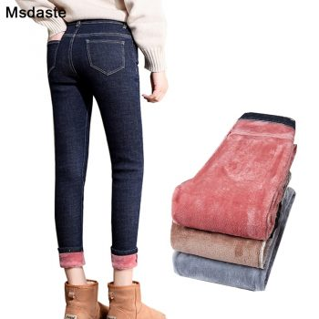 Winter Thick Jeans for Women 2019 Winter High Waist Stretchy Skinny Female Velvet Jeans Trousers Woman Warm Denim Pencil Pants