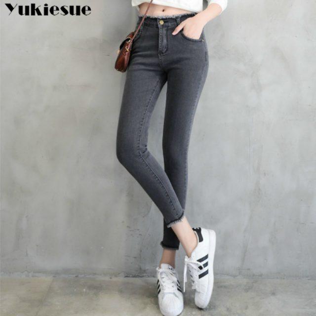 fashionable woman's jeans with high waist jeans woman mom jeans denim pencil pants women's jeans for women jean femme Plus size