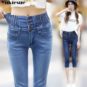 Plus Size Skinny Capris Jeans Woman Female Stretch Knee Length Denim Shorts Jeans Pants Women With High Waist elastic Summer