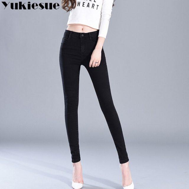 Vintage bleached Wide Leg Pants Jeans Women Plus Size Loose Denim Jeans High Waist Long Pants for Women Trousers Female Bottoms