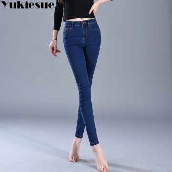 Vintage bleached Wide Leg Pants Jeans Women Plus Size Loose Denim Jeans High Waist Long Pants for Women Trousers Female Bottoms