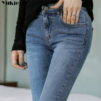 Vintage woman's jeans with high waist jeans woman skinny flare trousers mom jeans women's jeans for women jean femme Plus size