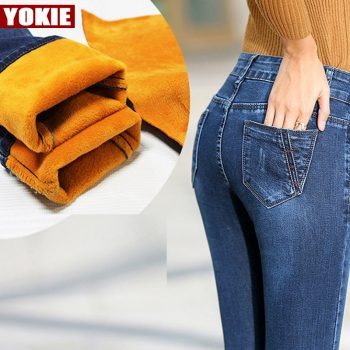 Winter warm plus thicken High Waist jeans High Elastic plus size Women Jeans woman femme washed casual skinny pencil Denim pants