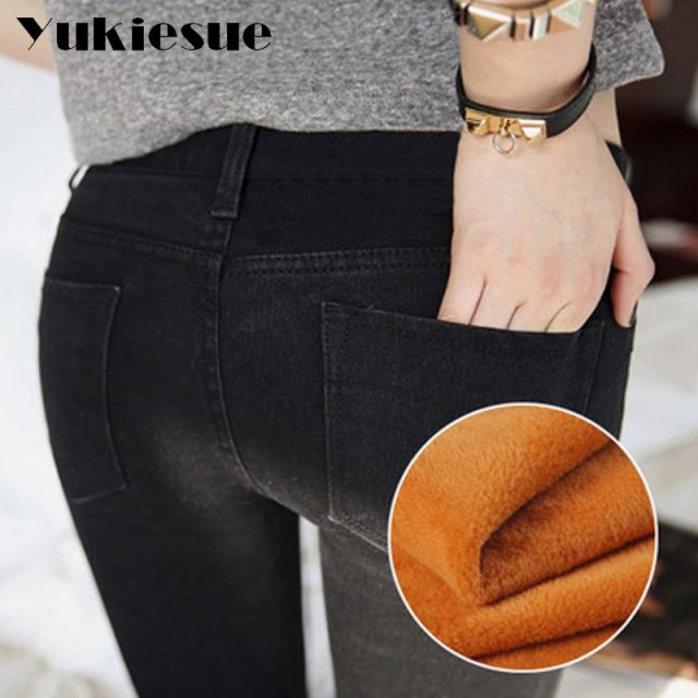 High waist jeans for women trousers 2018 winter warm fleece skinny denim jeans femme female Women's pencil pants Plus size