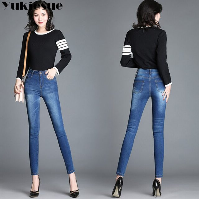 Stretch jeans for women with high waist push up jeans femme female skinny slim vintage denim pencil pants women's jeans woman