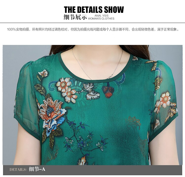 Women's blouses and shirts 2019 Summer Deep o-Neck Floral Printed Tunic Shirt floral Large Size Tops Loose Blouse camisa