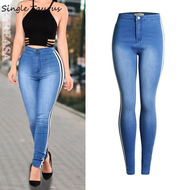 Side Stripe Push Up High Waist Jeans Women Top Quality Bleached Elasticity Blue Skinny Jeans Femme Fashion Cotton Trousers 2020